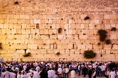 Jerusalem_Western Wall_3_Noam Chen_IMOT (Israel_photo_gallery) Tags: people men boys children israel jerusalem religion pray praying jewish jews judaism westernwall kotel holysite noamchen