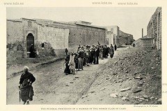 1926 Cairo Egypt Quran Death Islam (5min.pw) Tags: egypt egyptian صور مصر الناس فى القرن التاسع أحوال عشر، القديمة، 1880، العشرين، قديمة،