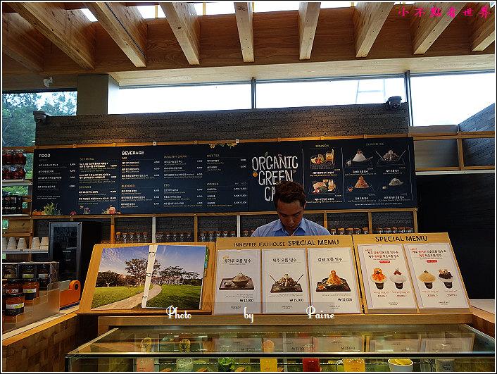 濟州島innisfree館 綠茶博物館 (21).JPG