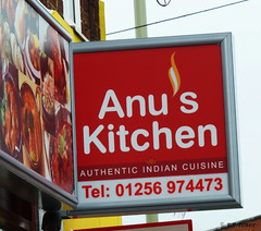an unfortunate choice of name and logo for a firey food restaurant (amazingstoker) Tags: restaurant unfortunate name curry indian burning fire logo hot ring cuisine anus hampshire basingrad amazingstoke comicsans