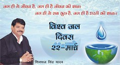"""Water_Day_22-Mar-2014 • <a style=""""font-size:0.8em;"""" href=""""https://www.flickr.com/photos/126371282@N06/14950925487/"""" target=""""_blank"""">View on Flickr</a>"""