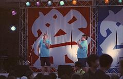 Kappe festival 2014 (threepinner) Tags: summer festival japan canon evening hokkaido ae1 iso400 negative   fl fes hokkaidou f35 kitamura 200mm selfdeveloped iwamizawa  northernjapan     alkalinepushing