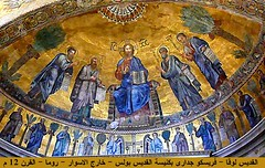 The Gospel of St. Luke 01  01-04 - Introduction - by Amgad Ellia 16 (Amgad Ellia) Tags: st by luke 01 gospel amgad ellia introduction 0104 the