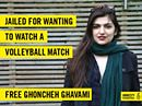 British-Iranian national Ghoncheh Ghavami is being held in Tehran's notorious Ev… (Majid_Tavakoli) Tags: world she for is being political protest peaceful right prison part national volleyball iranian held matches taking majid league demand prisoners notorious freed shahr tavakoli evin solely attend britishiranian rajai ghoncheh ghavami goudarzi kouhyar tehran's httpamnst1pleoqu