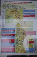 八ヶ岳(やつがたけ)-20170121_111811-LR (HYLA 2009) Tags: 八ヶ岳 alpineclimbing japan taiwan yhhsu yatsugatake mountain snow やつがたけ アイス アルプス クライミング 冬山 山 爬山 登山 許永暉攝影 雪地
