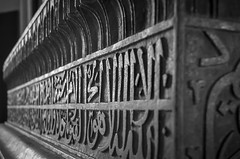 Lost in the time (M$ingh.) Tags: new india white black heritage grave closeup architecture ancient nikon bokeh delhi islam capital tomb perspective culture historic unesco arabic tradition inscription writings mughal moghul humayuns d5100