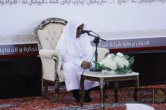 28 (Abdulbari Al-Muzaini) Tags: