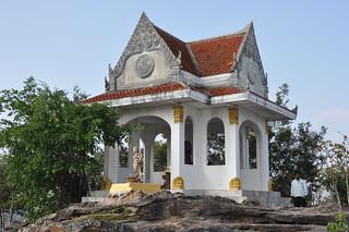 Khao Phra Wihan