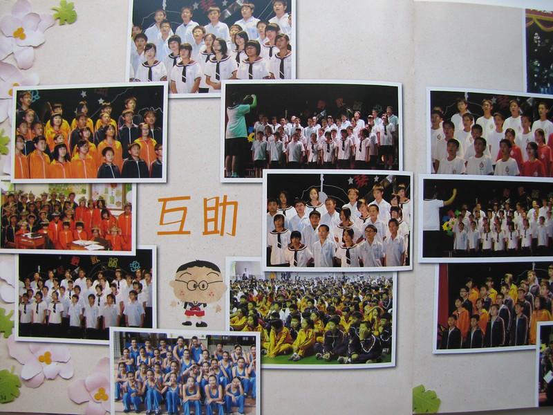 20140822,第42屆畢冊 - 041