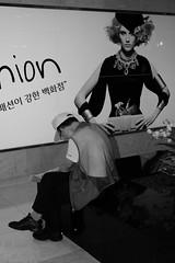 fetish koreaの壁紙プレビュー