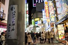Danbo Photo walk through Shibuya (kentarou2014) Tags: anime night one amazon character shibuya mascot cardboard piece kun danbo