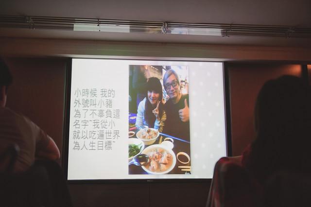 台北婚攝, 紅帽子工作室, 珠寶捧花, 婚禮記錄, 婚攝紅帽子, 推薦婚攝, 晶華, 晶華酒店, 新秘香, Redcap-Studio,DSC_0416