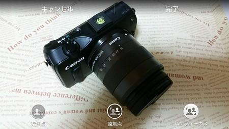 galaxy-s5-camera-fnc 06