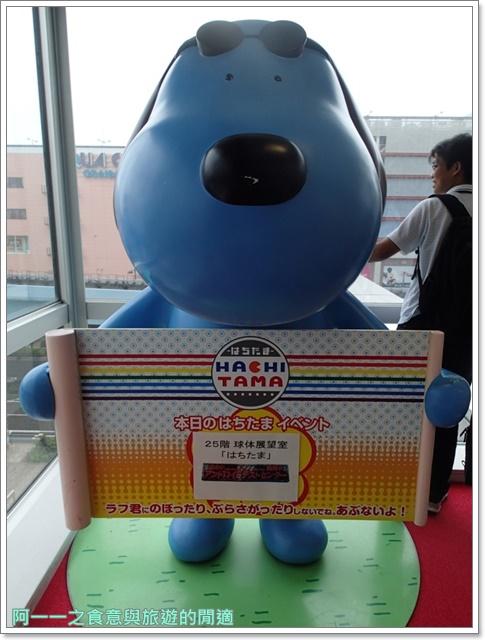 日本旅遊東京自助台場富士電視台hero木村拓哉image012