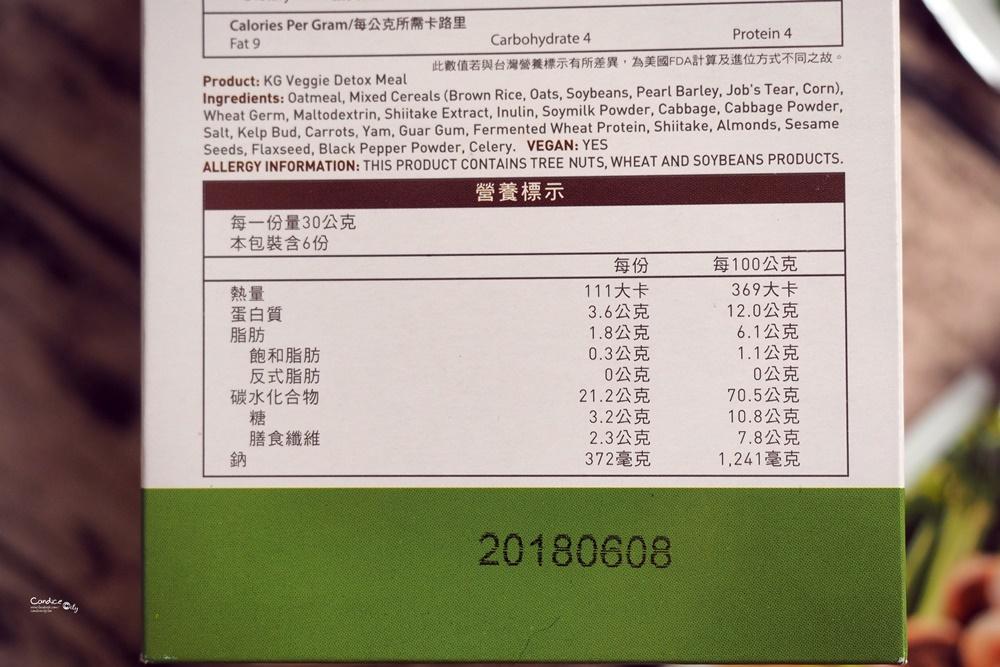 P3271720.JPG