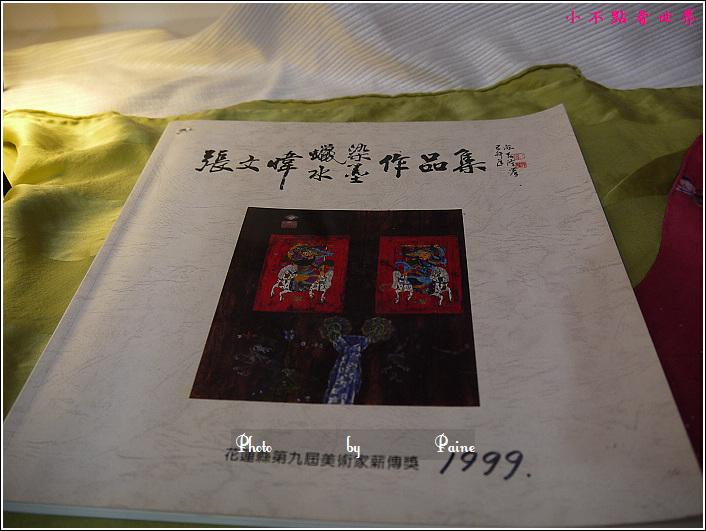 花蓮玉里璞石藝術工坊 (17).JPG