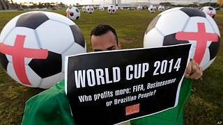 """中国球迷关注世界杯""""中国元素"""""""