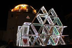 IMG_7112.jpg (Avital Pinnick) Tags: light art israel jerusalem festivaloflight 2014 jerusalemlightexhibit festivaloflight2014