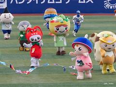 / Yokohama Stadium (zaki.hmkc) Tags: baseball   denabaystars