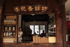 I spy (jubirubas) Tags: china shanghai