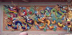 Wat Uphai Rat Bamrung Dancing Dragon Diorama (DTHB1095)  วัดอุภัยราชบำรุง ไดโอราม่าดราก้อน