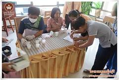 """Lodging Buriram Lodging Buriram Nangrong Thailand,  """"โรงแรมสีขาว"""" ตรวจปัสสาวะพนักงาน"""