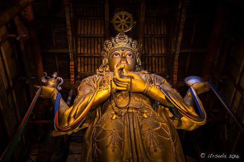 Standing Buddha 2236