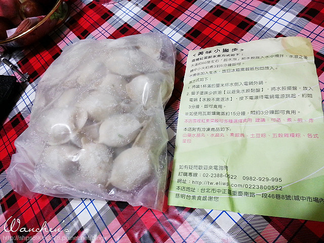 20140603台北素食推薦慈明台素食水餃_195617