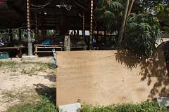 20140708-Coup de Tat day 41-42 (โนนดินแดง)-1 (Sora_Wong69) Tags: thailand military farmer politic coupdetat martiallaw evict nondindang