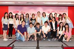 GM7A6674 (hkbfma) Tags: hk hongkong celebration breastfeeding 香港 2014 wbw 哺乳 worldbreastfeedingweek 母乳 wbw2014 hkbfma 國際哺乳週 香港母乳育嬰協會 集體哺乳