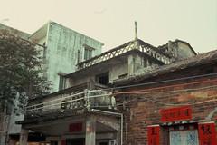 老家 (Allan_lun) Tags: film nikon fuji hometown f80 家乡 老家 广东 肇庆 ra100 胶卷