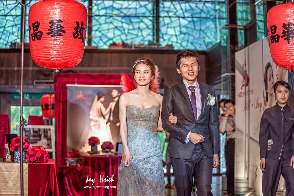 婚攝,台北,晶華,婚禮紀錄,婚攝阿杰,A-JAY,婚攝A-Jay,JULIA,婚攝晶華-127