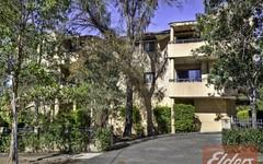 7/2-4 Mia Mia Street, Girraween NSW