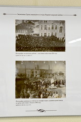 DSC_0128 (Belinka Club & Belinsky Library) Tags: wwi archive exhibition worldwari oldphotos economics ural 2014     russianempire historicaldocuments       historyoftheurals