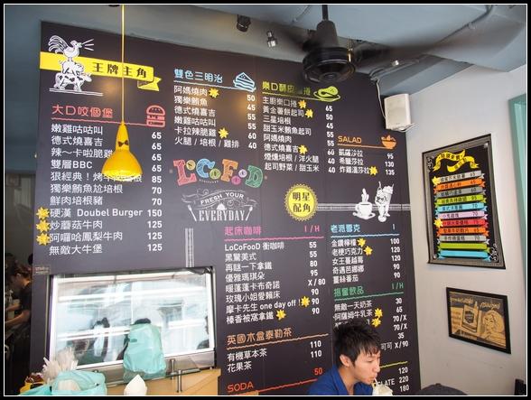 台北早午餐推薦 ▎LoCo Food 樂口福。食尚玩家:台北必吃十大早餐 @ 南京東路三段 @ ▌Meiko 愛敗家。甜點。旅行~▌ :: 痞客邦