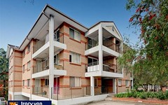1/2 St. Annes Street, Ryde NSW