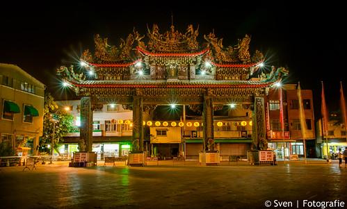 Matsu Gate