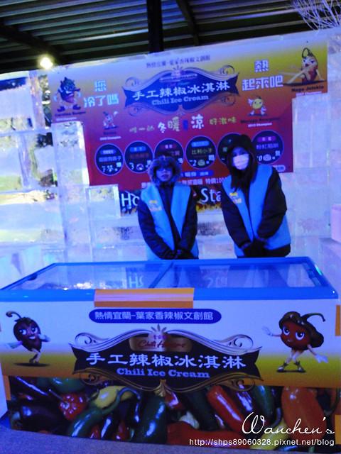 DSC 2014急凍樂園06531