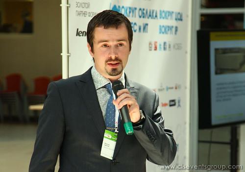 ADCAC&AIPBIT-2014 (Tyumen, 05.06)