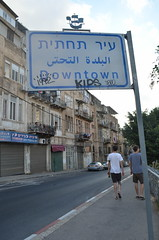 Haifa Streets (53) (Chasing Ghosts LDN / MELB) Tags: streetart photography israel screen warehouse printing ghosttown ghosts haifa shiz chasing keos chased gingie chasingghosts brokenfingaz chasinghosts haifagraff haifagraffiti thewarehousehaifa