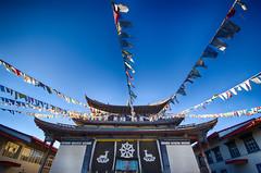 Shangri-La, China (brendanvanson) Tags: china travel temple asia shangrila prayerflags yunnan eastasia
