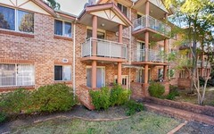 5/91-95 Stapleton St, Pendle Hill NSW