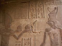 Kom Ombo Temple, Aswan, Egypt.      (Mohamad Khedr) Tags: sun kids children temple ancient columns egypt antiques egipto monuments aswan gypten pharoah kom egitto ombo egipte egypte egito egypten egiptus egipt egyiptom potd:country=menaar pharoinc
