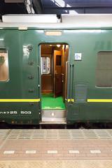 (GenJapan1986) Tags: travel station japan train hokkaido    25mm 2014  sapporostation    nikond600 zf2 distagont225