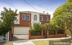 4 Elimatta Road, Carnegie VIC