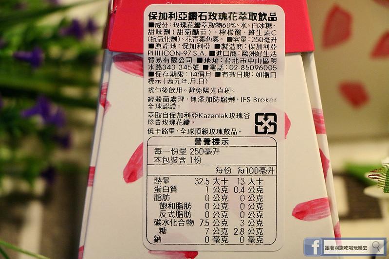 Rose Diamond玫瑰精華萃取飲品順暢06