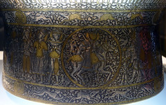ibn al-Zain, Basin, detail with exterior frieze