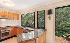 5/11 Pye Avenue, Northmead NSW