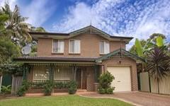 7 Yanada Street, Rouse Hill NSW