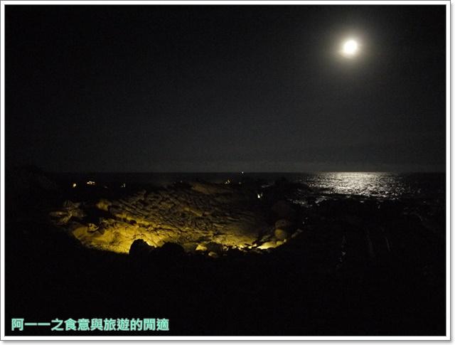 台東旅遊景點夜訪小野柳釋迦冰淇淋image019